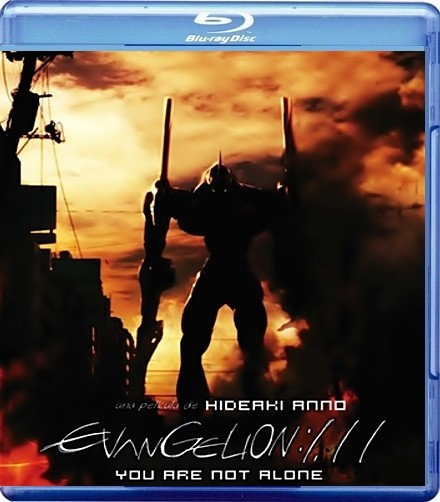 EVANGELION 1.11 (YOU ARE NOT ALONE)