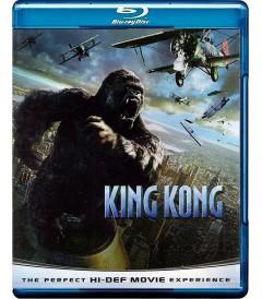 KING KONG - USADA