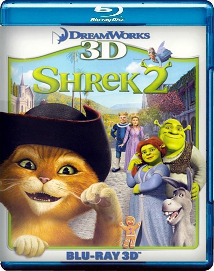 3D - SHREK 2