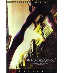 DVD - EVANGELION 1.11 (YOU ARE NOT ALONE)