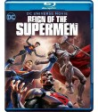 DC ANIMADA - EL REINO DE LOS SUPERMANES
