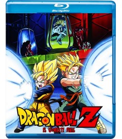 DRAGON BALL Z: EL COMBATE FINAL (PELÍCULA N° 16)