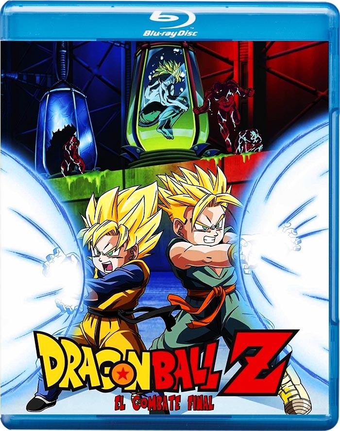 DRAGON BALL Z: EL COMBATE FINAL (PELÍCULA N° 11)