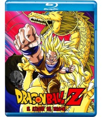 DRAGON BALL Z: EL ATAQUE DEL DRAGÓN (PELÍCULA N° 18)