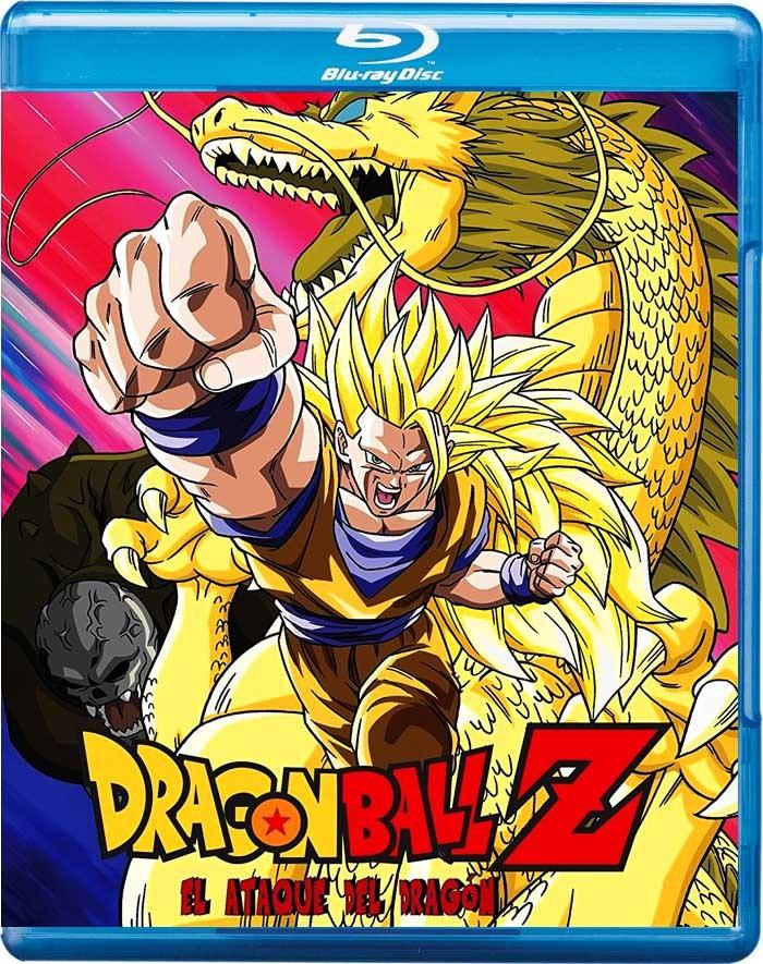 DRAGON BALL Z: EL ATAQUE DEL DRAGÓN (PELÍCULA N° 13)