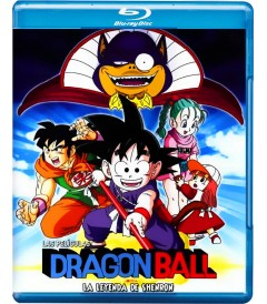 DRAGON BALL: LA LEYENDA DE SHEN LONG (PELÍCULA N° 01)