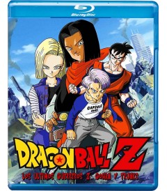 DRAGON BALL Z: LOS ULTIMOS GUERREROS Z GOHAN Y TRUNKS (PELÍCULA N° 11)