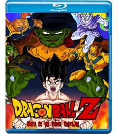 DRAGON BALL Z: GOKU ES UN SUPER SAIYAJIN (PELÍCULA N° 08)