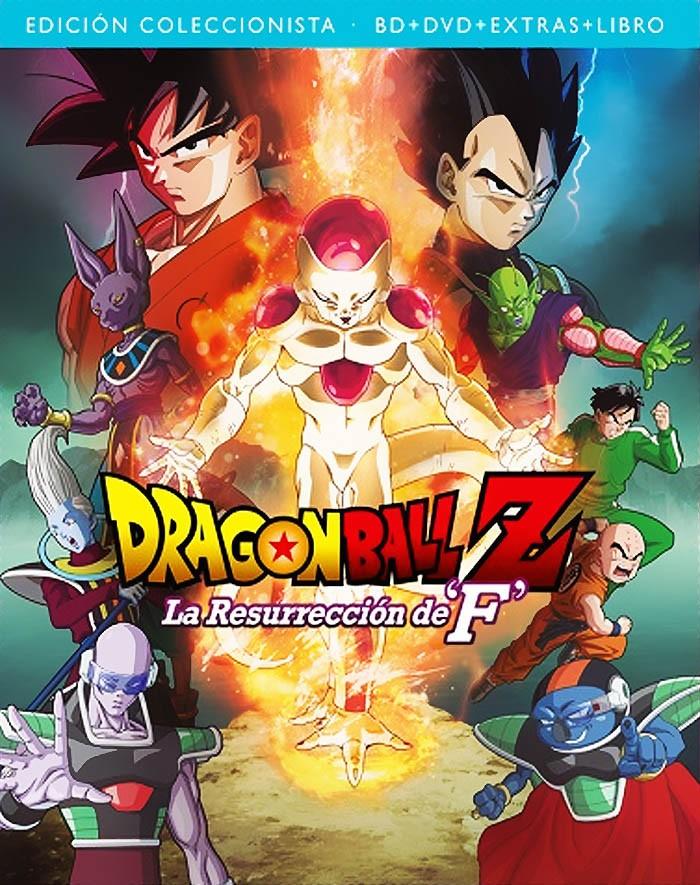 DRAGON BALL Z (LA RESURRECCIÓN DE F) (EDICIÓN COLECCIONISTA)