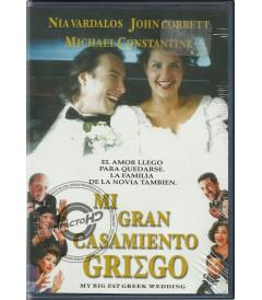 DVD - MI GRAN CASAMIENTO GRIEGO - USADA