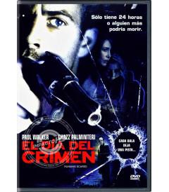 DVD - EL DÍA DEL CRIMEN