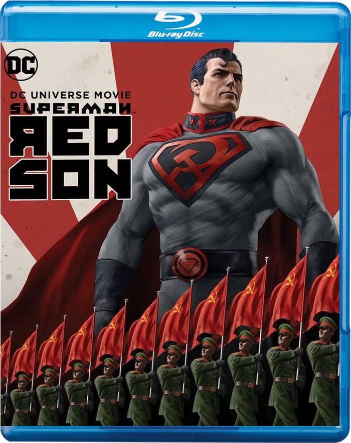 SUPERMAN (HIJO ROJO) - PRE VENTA