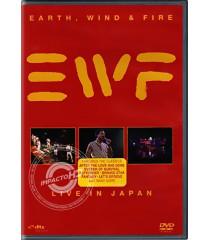 DVD - EARTH, WIND & FIRE (LIVE IN JAPAN)