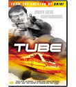 DVD - TUBE (KOREANA) - USADA