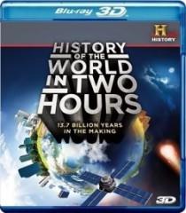 3D - HISTORIA DEL MUNDO EN DOS HORAS